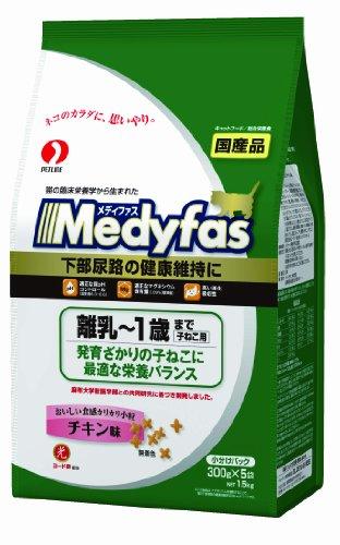 メディファス 離乳~~1歳まで 子ねこ用 チキン味 1.5kg