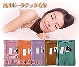 西川リビング シングルサイズ ポーラテック毛布(POLARTEC)