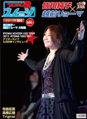 �����ѡ����ῷʹ���˥���R166 ��������!!004  ���ƥ˥��β����� ������硼�ޡ߳����� ��RYOMA ECHIZEN LIVE TOUR 2013-RYOMA TAKE OFF-���ý���[����]