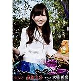 AKB48公式生写真 飛翔入手フライングゲット劇場盤【大場美奈】