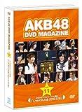 AKB48 DVD MAGAZINE VOL.11::AKB48 29thシングル選抜じゃんけん大会 2012.9.18