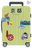 ハレ旅 京都