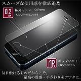 iPhone 5,5S,5C完全対応!フイルムじゃない!ガラス!「HARD SHIELD GLASS for iPhone5/5S/5C] 極薄0.2mm強化ガラス!指紋認証も段差が無くスムーズに!