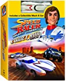 Speed Racer: Next Generation - Comet Run [Import]