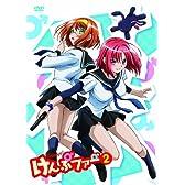 けんぷファーVOL2(初回限定生産) [Blu-ray]