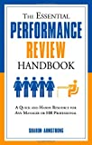 img - for The Essential Performance Review Handbook: A Quick and Handy Resource For Any Manager or HR Professional book / textbook / text book