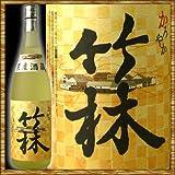 竹林(ちくりん) かろやか 純米吟醸 1800ml