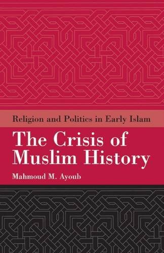 islam muslims and the us essays on religion and politics This essay will look at what many muslims today have to say about separation of religion and politics was rethinking islam and secularism: muslim voices.