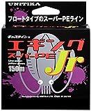 ユニチカ(UNITIKA) キャスラインエギングスーパーPE Jr(ジュニア)150m 0.8号 イエローグリーン(25m毎のマーキング付)