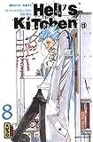 Hell's kitchen Vol.8