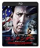コンテンダー [Blu-ray]