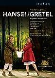 Humperdinck: Hansel and Gretel [DVD] [2008] [2010]