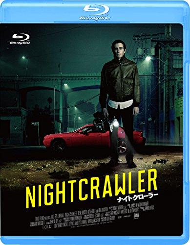ナイトクローラー[Blu-ray/ブルーレイ]