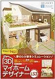 3D �ޥ��ۡ���ǥ����ʡ� LS3