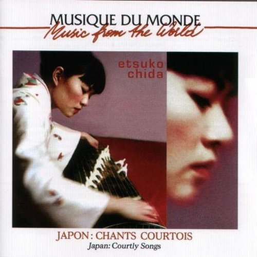 Japon : chants courtois (5 titres)