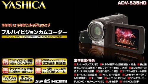 YASHICA 500万画素フルハイビジョンカムコーダー ADV-535HD<31392>