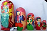 Russian Nesting Doll Cinderella 5 Pc / 7 in #7.110