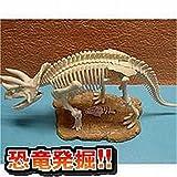 恐竜ボーン発掘キット(トリケラトプス)