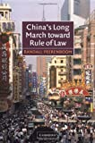 img - for By Randall Peerenboom - China's Long March toward Rule of Law: 1st (first) Edition book / textbook / text book