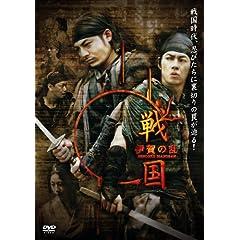 �퍑 �ɉ�̗� [DVD]