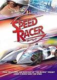 スピード・レーサー MACH5 プレミアムBOX(2枚組) (初回限定生産)