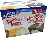 Hostess Twinkies & Cupcakes 16 Individually Each (Total 32 Wrapped Cakes)