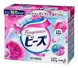 【大容量】フレグランスニュービーズ 衣料用洗剤 粉末 花しずくの香り 1.5kg