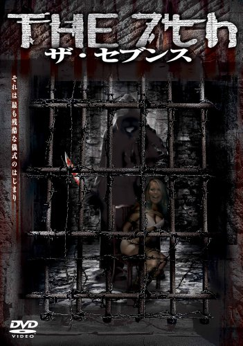 The 7th/ザ・セブンス [DVD]