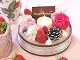 【誕生日ギフト】プリザーブドフラワー 色が変わるLEDキャンドル付 フラワーケーキ[ストロベリー]