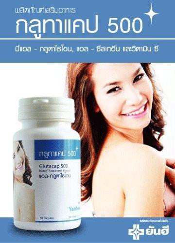 5 X Boxes (150 Capsules) Glutathione 500Mg Yanhee Glutacap Berry Mix Fiber+Vit C Whiten