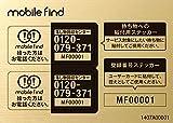 落し物回収&お届けサービス「モバイルファインド」 ステッカー