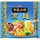 明星 中華三昧 涼麺(リャンメン) 3食セット