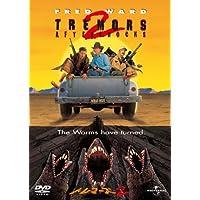 トレマーズ 2 [DVD]