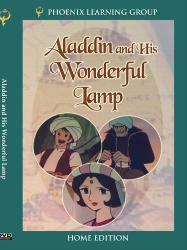 Aladdin and His Wonderful Lamp (Home Use)