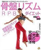 DVDbook ���Ճ��Y��RPB�_�C�G�b�g (DVD book)