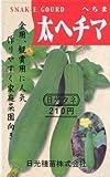 日光種苗 へちま[1815] 種子