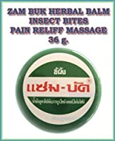 ZAM BUK Zumbuk Herbal Ointment Balm Insect Bites Pain Reliff Massage 36 G. Amazing of Thailand