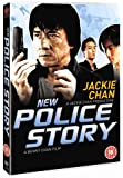 New Police Story [DVD] [2004]