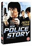 echange, troc New Police Story [Import anglais]