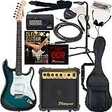 SELDER エレキギター ストラトキャスタータイプ ST-16 初心者入門13点セット /BLS(9707002671)