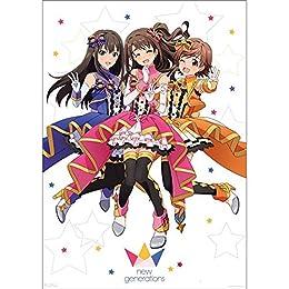 一番くじプレミアム アイドルマスター シンデレラガールズ PART2 D賞 オリジナルポスター