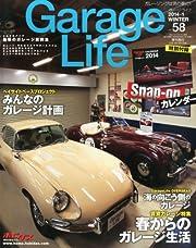 Garage Life (ガレージライフ) 2014年 01月号 [雑誌]