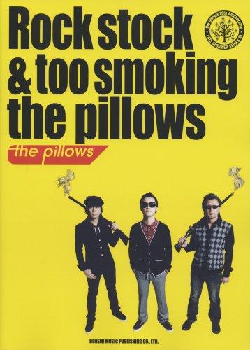 バンドスコア ザピロウズ/Rock stock & too smoking the pillows (BAND SCORE) ドレミ楽譜出版社