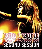 KODA KUMI LIVE TOUR 2006-2007 ~SECOND SESSION~ [Blu-ray]