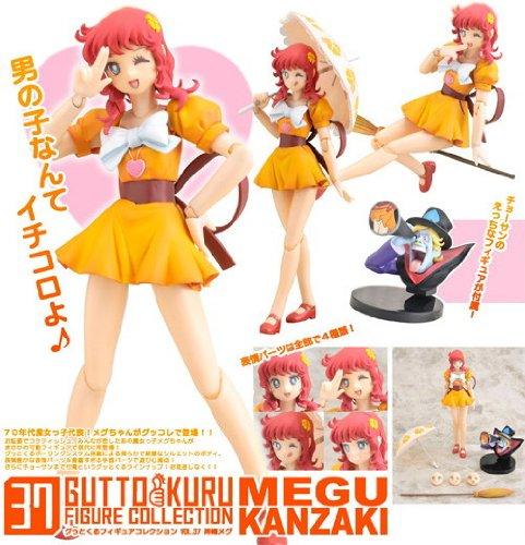 グッとくるフィギュアコレクション37 魔女っ子メグちゃん 神崎メグ