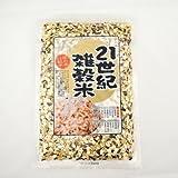 新!国産21世紀雑穀米300g