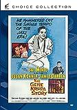 NEW Gene Krupa Story (DVD)