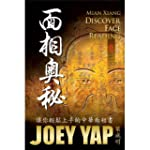 Mian Xiang - Discover Face Reading: Y...