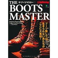 Lightning The Boots 表紙画像