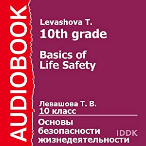 Basics of Life Safety for 10th Grade | [T. Levashova]